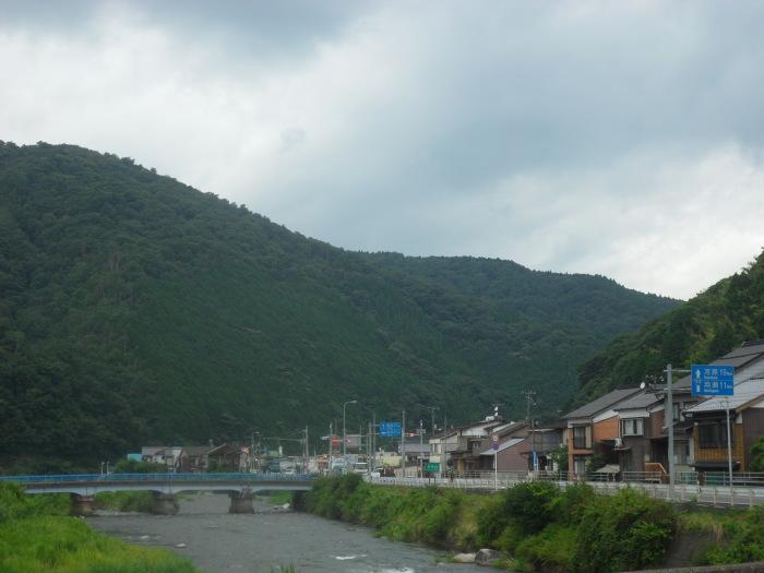 Chizu Town
